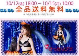 Baidu_ime_20121011_203819